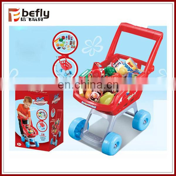 B/O ice cream maker toy with dessert