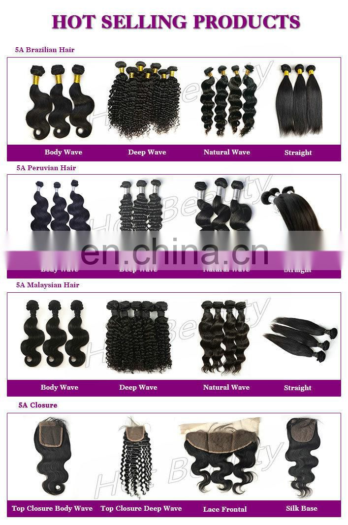 Hot Beauty Hair 2017 hot sell romance curl, double drawn hair