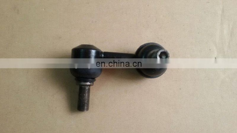 Stabilizer Link for X-TRAIL T30 54668-8H300
