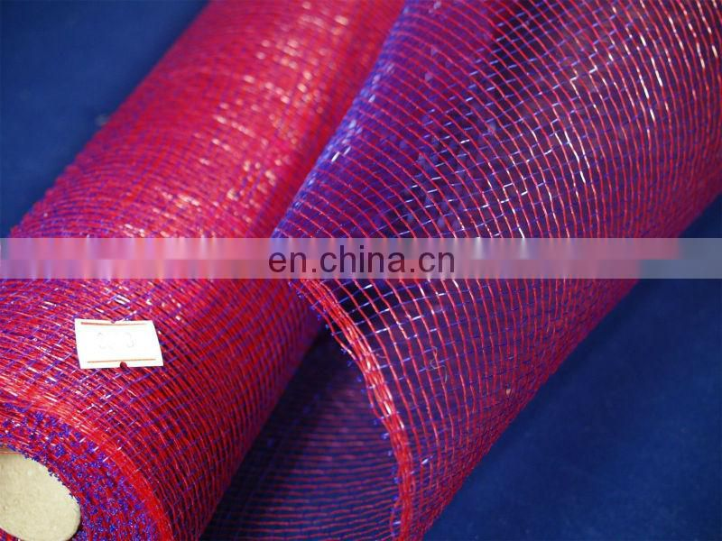 Purple-Red Polynet Mesh Wrap Roll