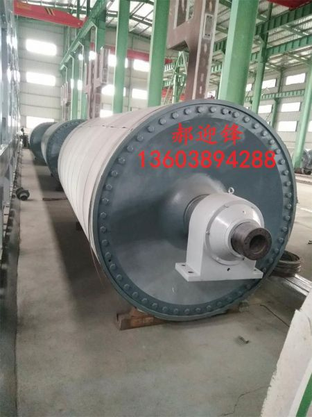 Falong paper machinery and equipment factory