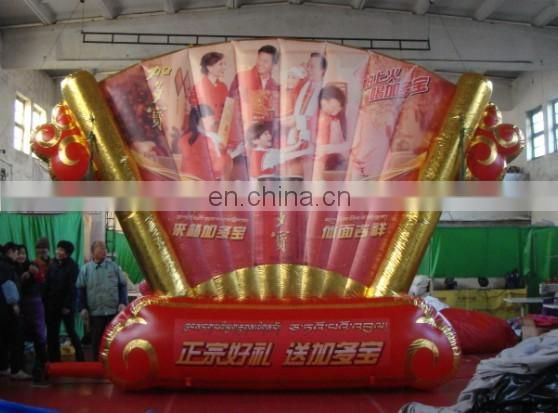 Inflatable Billboard/advertising billboard/promotion inflatable billboard YP-17