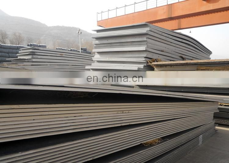 Competitive price Q235b SS400 hot rolled carbon steel plate