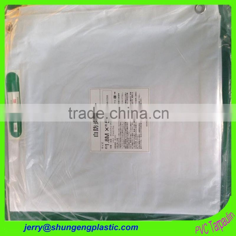 soundproof pvc grey tarpaulin sheet cover roll fireproof safey netting for construction