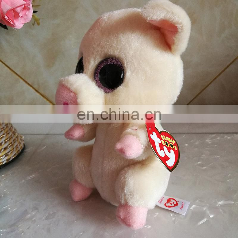 Ty Beanie Boos baby plush toy the pig