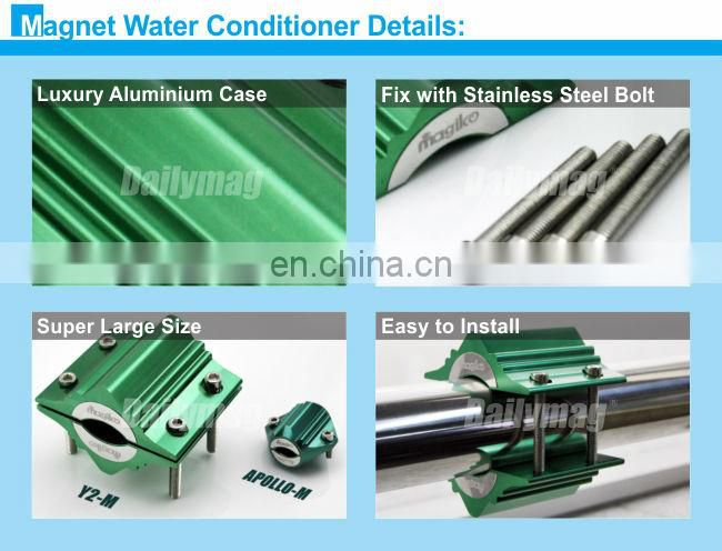 High frequency magnet water descaler magnetic water descaler