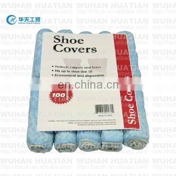 medical shoe cover boot cover,medical shoe cover making machine,cheap shoe cover