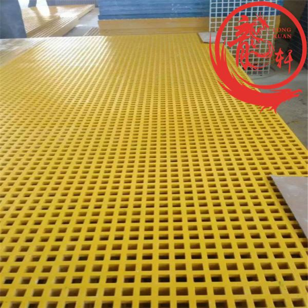 Heavy Duty Plastic Frp Grating Image