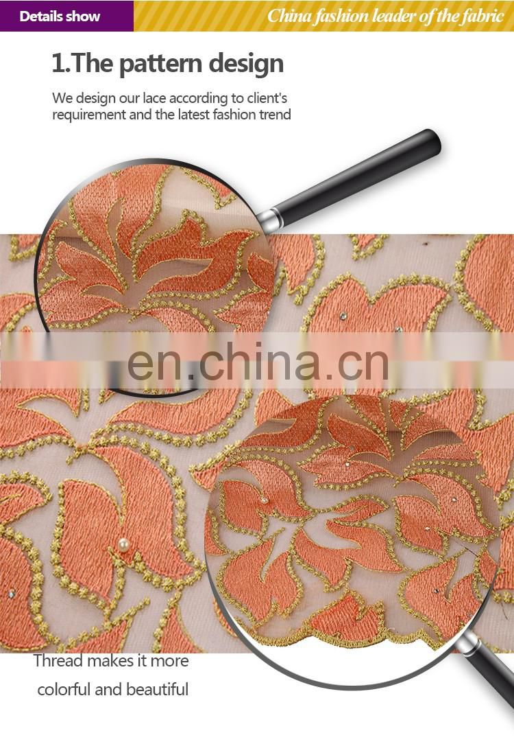 2016 african french cheap lace fabric for party