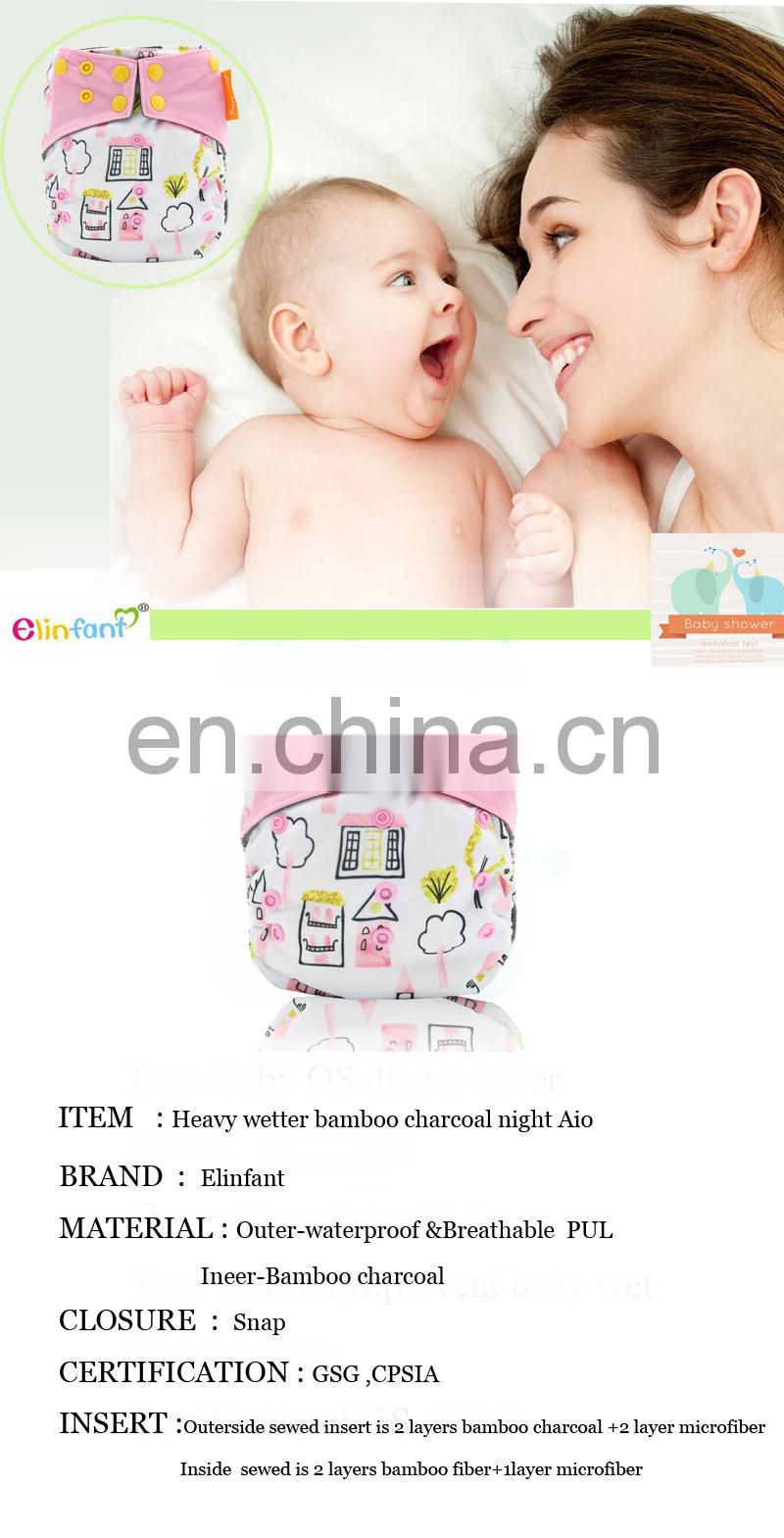 Elinfant new design AIO baby cloth diaper bamboo charcoal baby diaper