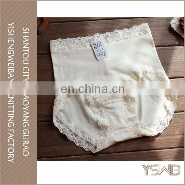 High waist brown color women sexy panty underwear