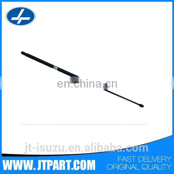 Ford_Transit_V348_Rear_Door_Support_Rod  1C15 V406A10DC