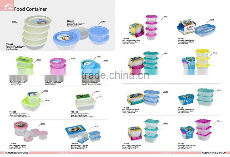 plastic container with lid, small containers, plastic storage box