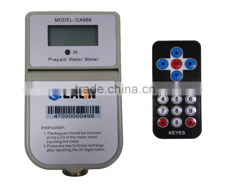 Horizontal type Infrared Ray keypad STS prepaid water meter
