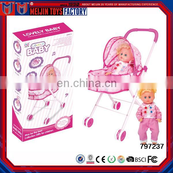 2017 Hot sale 16 inch children play pretend toy baby doll with trolley