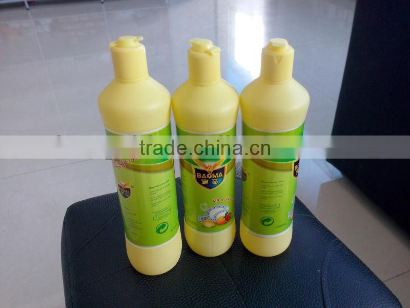 washing detergent with bulk package