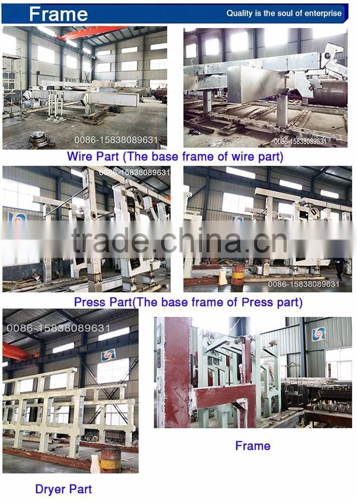 High speed waste paper recycling machine and printing paper