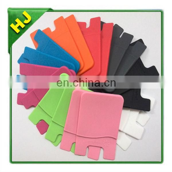 Colorful dustproof silicone easy wallet