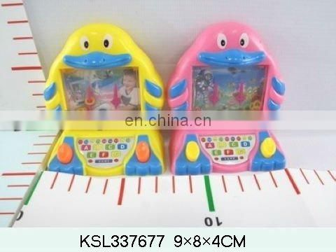 penguin computer children water game