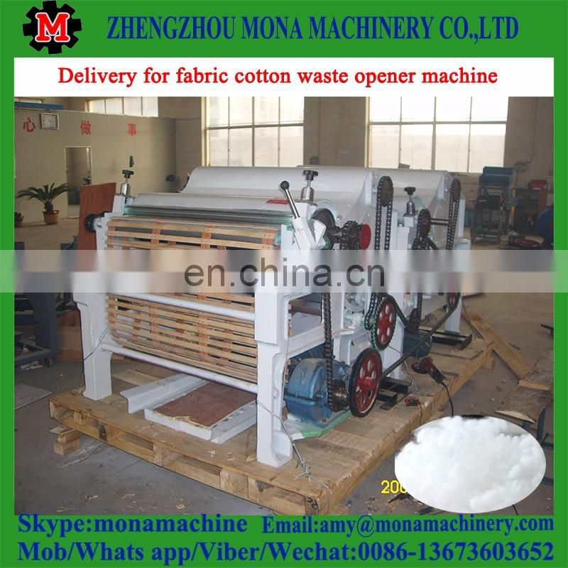 Conveyor type opener PP  cotton wool plush Industrial cotton opening machine_cotton waste recycling machine