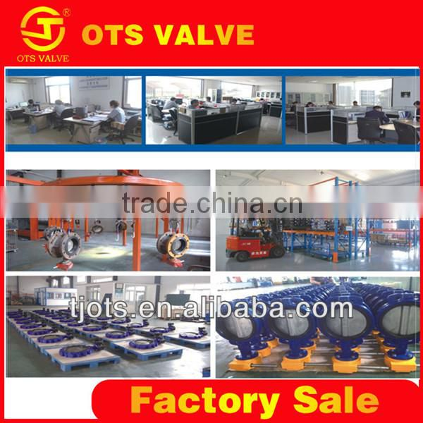 BV-LY-0017 ductile iron /cast iron/ stainless steel/carbon steel body of butterfly valve
