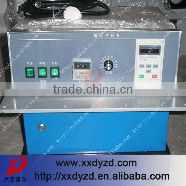 DY high efficiency magnetic vibrating table