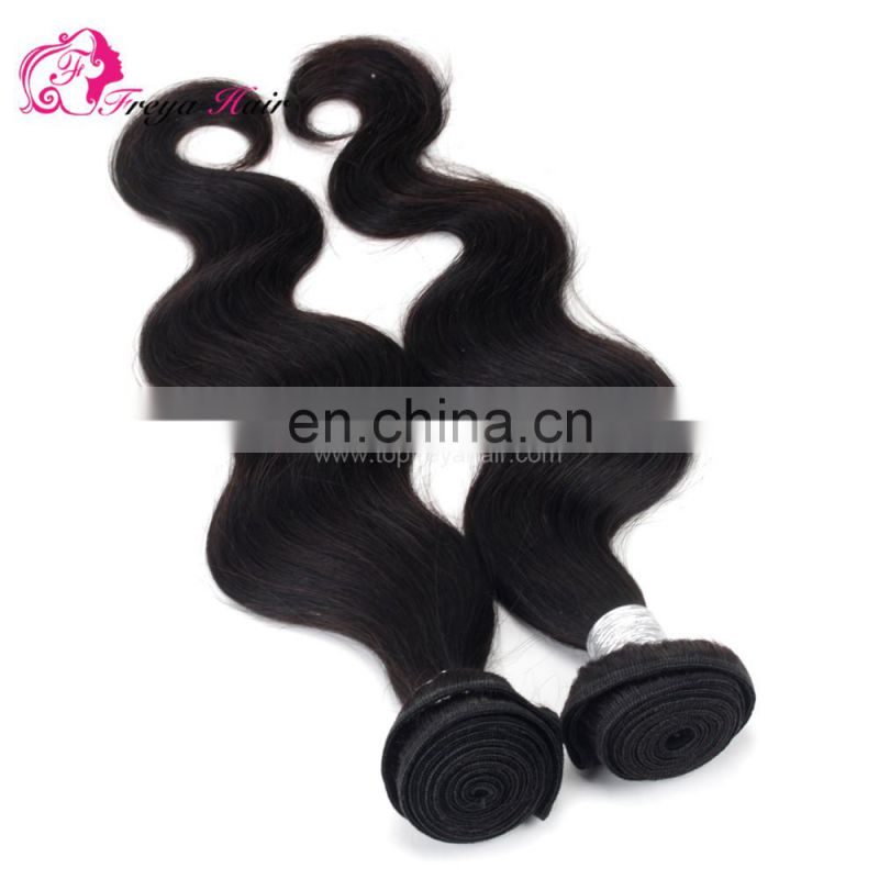 Freya Hair Cheap Virgin Brazilian Human Hair Body Wave Weave Bundles For Black Women