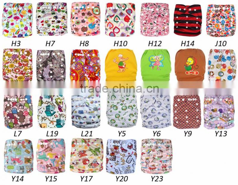 Promotion:Cheap reusable Modern Cloth Nappies Wholesale Baby Cloth Diapers for Babies