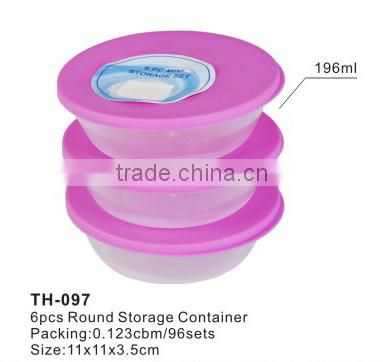 6pcs Round Storage Container TH-097