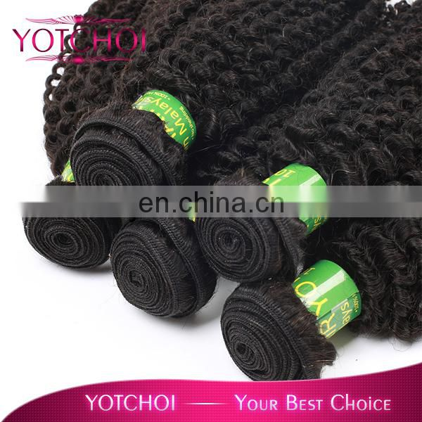 no shedding no tangle high quality afro kinky human hair weft