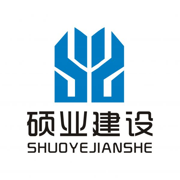 Jiangsu Shuoye Construction Co., Ltd.