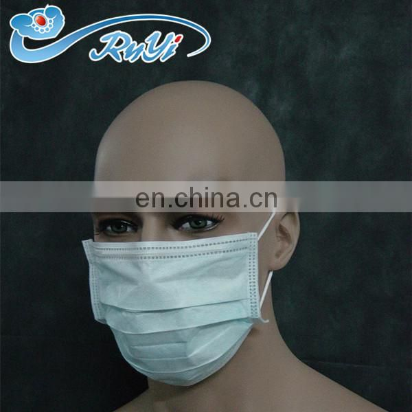 surgical mask/safety mask