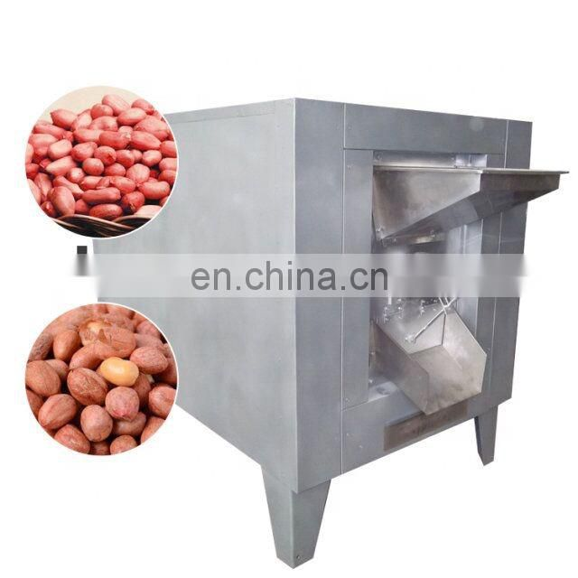 Full Automatic pine nuts roasting machine soybean roasting machine