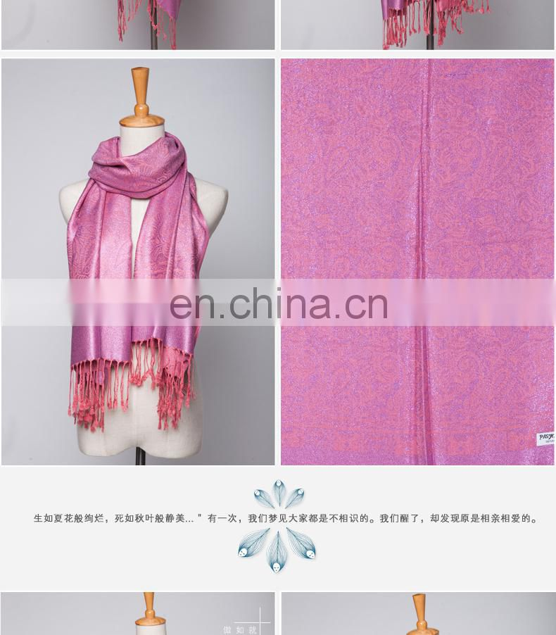 cashew flower with wire line viscose jacquard pashmina shawl & scarf 70*180cm add 2*10cm fringe good quality