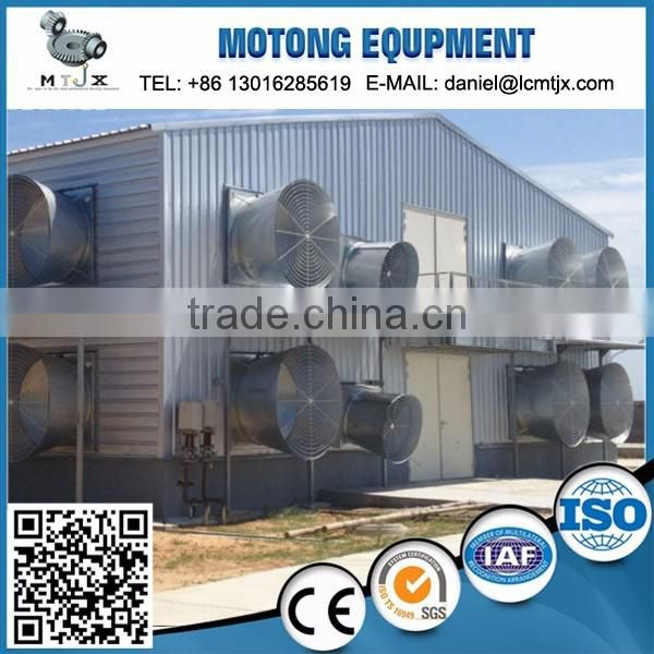 export layer egg chicken cage and send the poultry farm house design