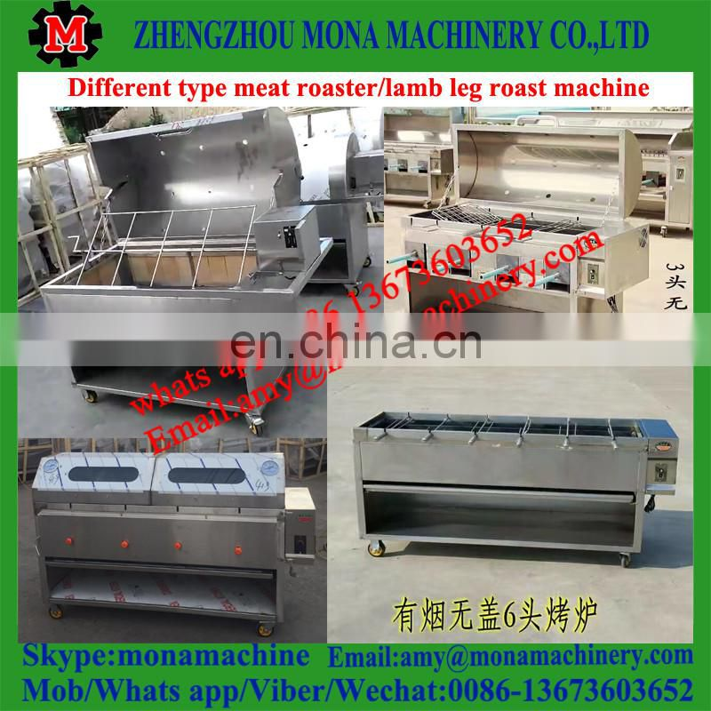 China golden supply ex-factory price/Hook type chicken that bake complete sheep furnace