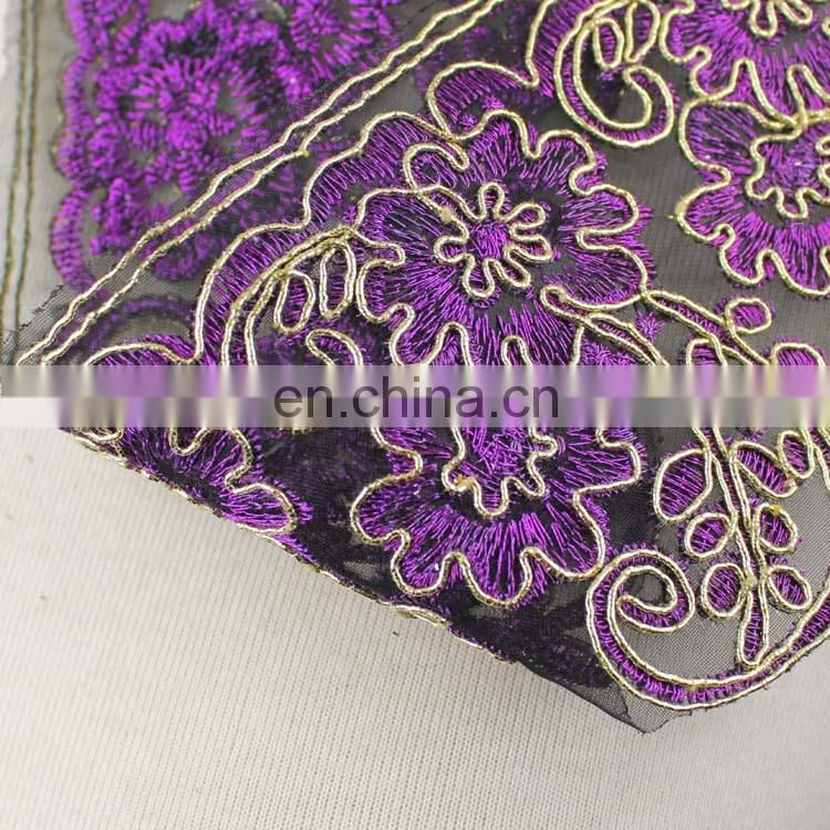 High quality beautiful purple flower embroidered organza lace trim