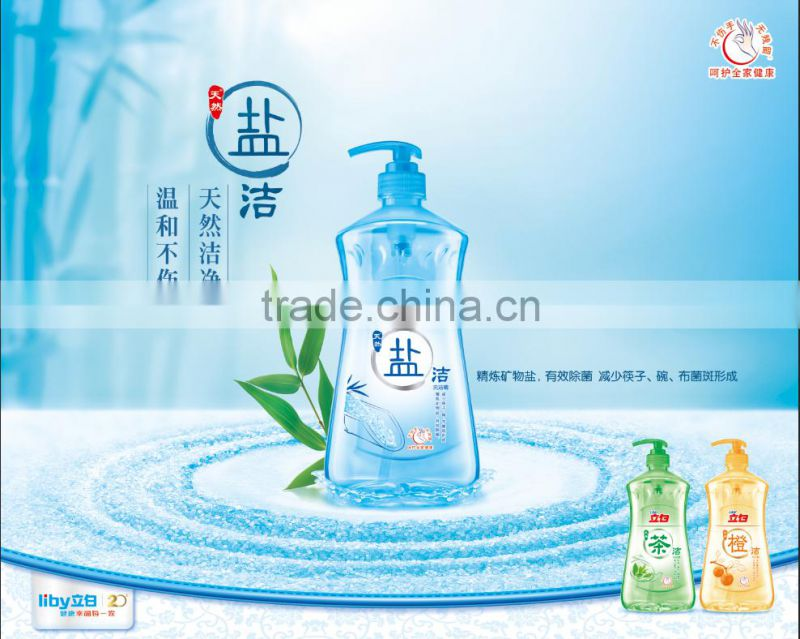 Liby Orange Transparent Dishwashing Liquid (Chinese packing,Safer to washing fruits and vegetables - 460ml)