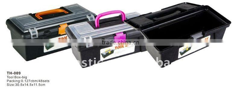 plastic storage case,storage box with lid,plastic rectangular box