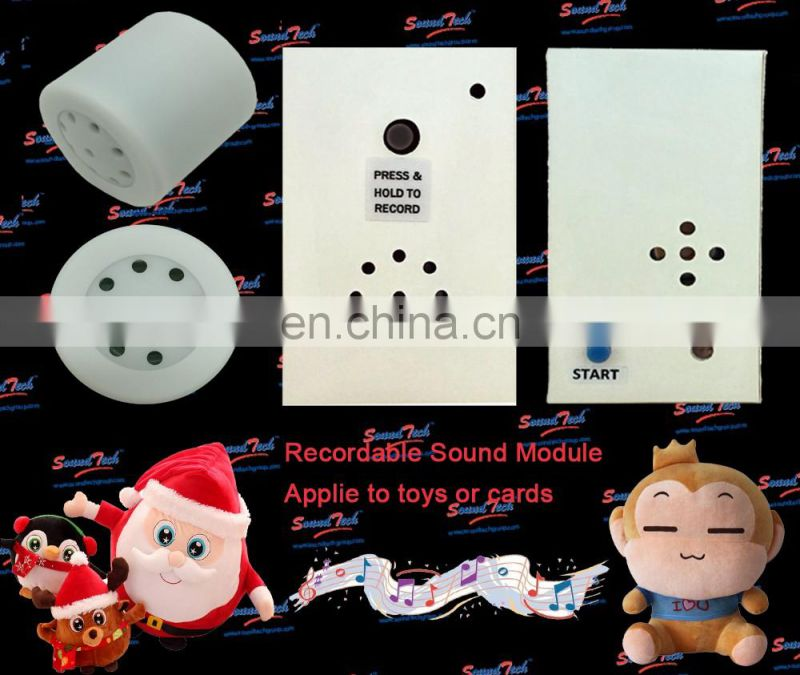 small voice recording devices for toys