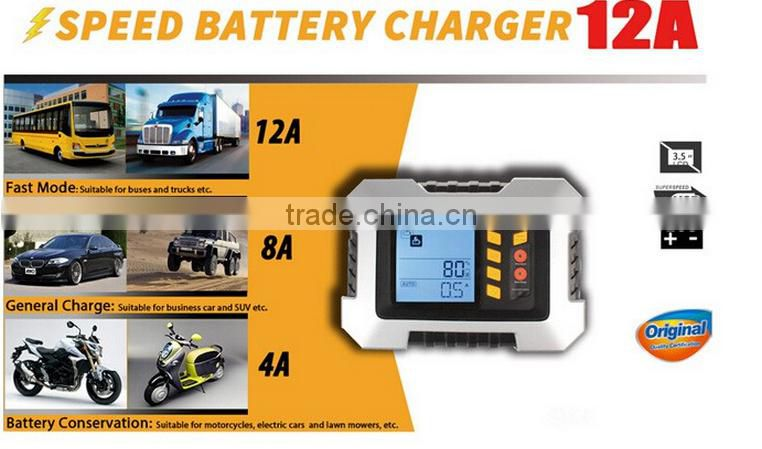 hot sale smart and widely use range 12A car battery charger