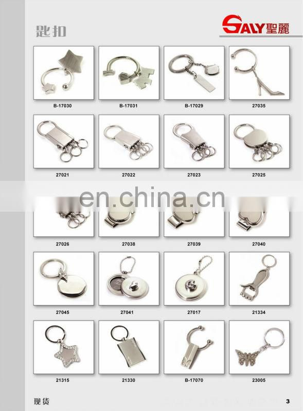 Wholesale promotional cheap car logo keychains /Metal key chains for the car brand keychains