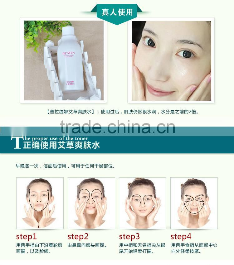 Best Face Toner Pilaten Wormwood Facial Toner Shrink Pores, Whitening, Fefreshing, Moisturizing Face Toner