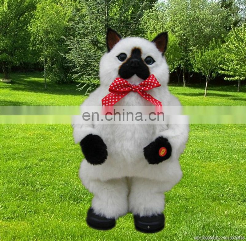 Dancing cat plush toy