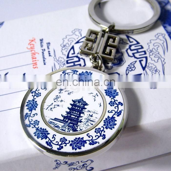 Winho China blue and white porcelain keychain