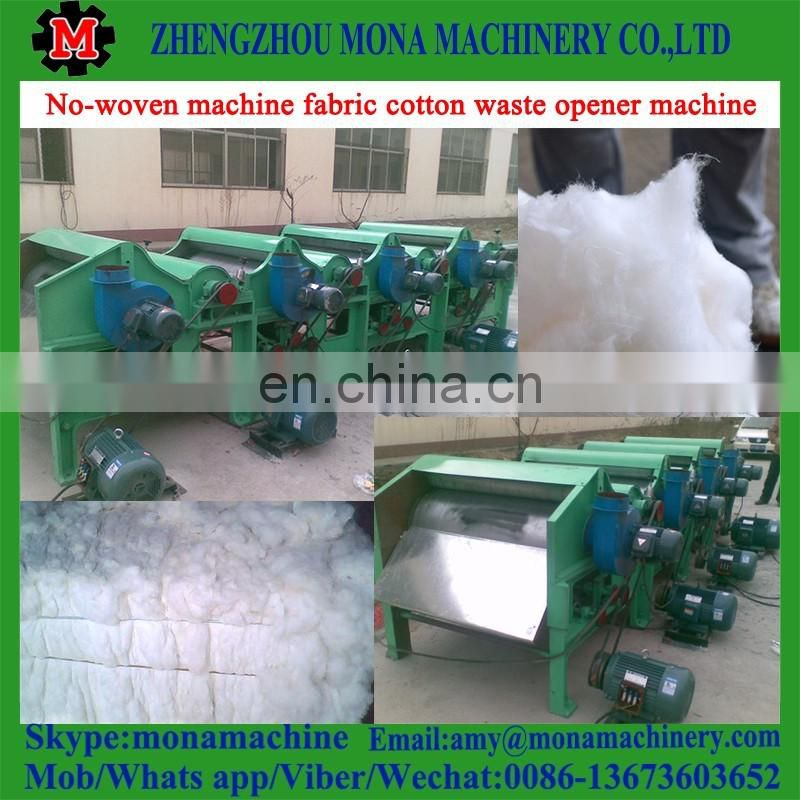 Excellent performance Non-woven bale opener machinery for carpet fabric