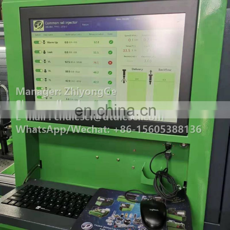 CR709L  DIESEL COMMON RAIL INJECTION BENCH with NEW SOFTWARE DATA