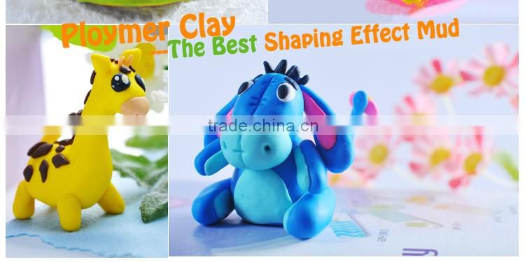 High Quality Creative White Polymer Clay DIY Modeling Clay Toys For Kids