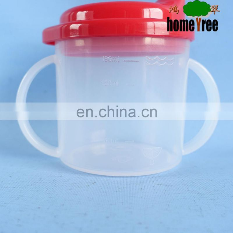 200ml baby training sippy cup with handle