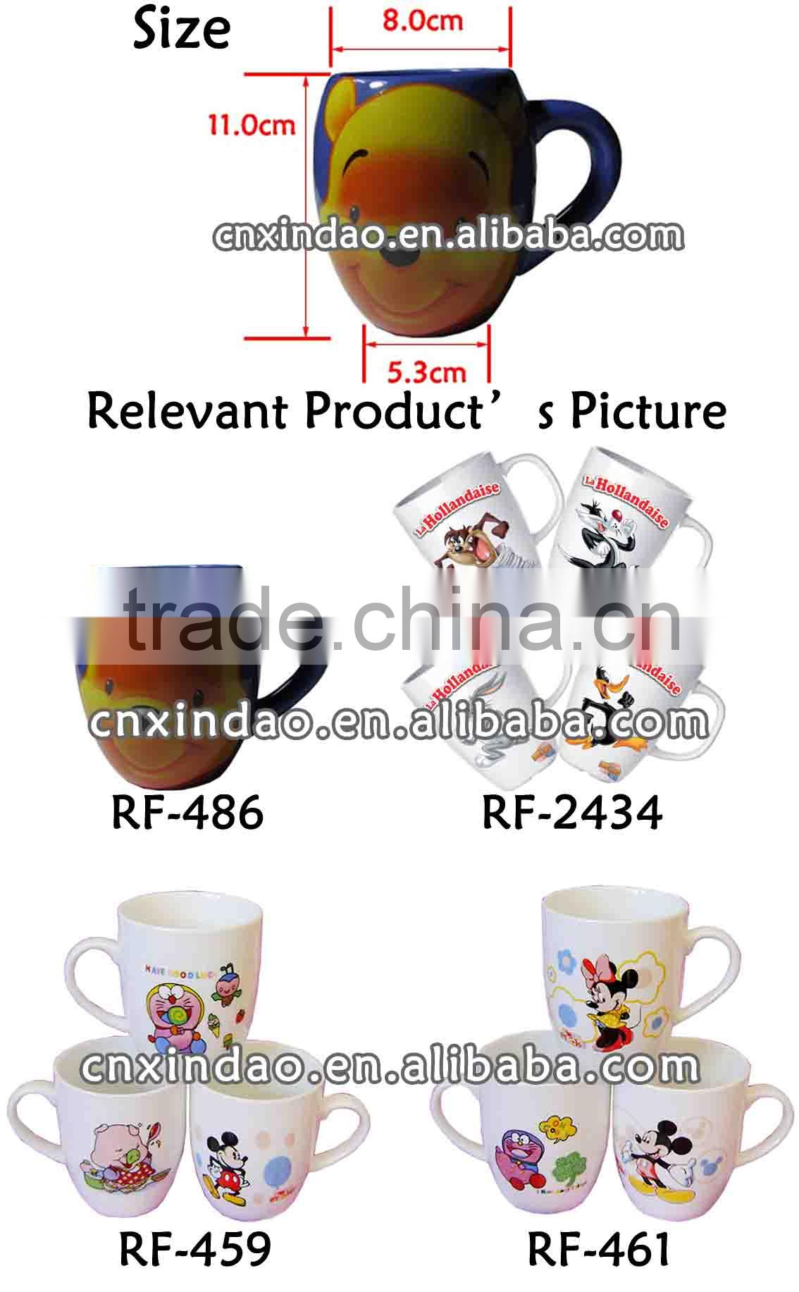 Ball Shape Colored Professional Ceramic Whoelsale Crystal Tea Mugs with Custom Printing for Tableware